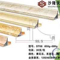 沙隆供应优质环保二级顶木纹修边角