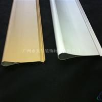 环保氟碳铝挂片吊顶 热转印木纹铝挂片