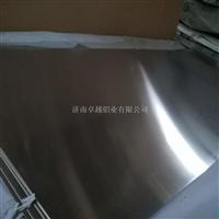 6061模具铝板,6061T6亮面铝板,6系硬铝板