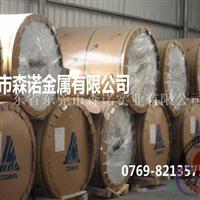 进口5754铝板促销