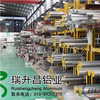 2A12T4铝棒国鑫铝业北京基地