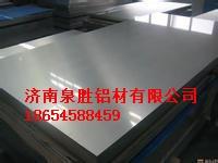 冷轧铝板,1060纯铝铝板,