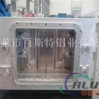 铝合金电池箱  加工电池箱铝合金型材