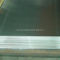 1050纯铝生产厂家