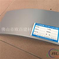 铝蜂窝板外墙 冲孔铝蜂窝板 复合蜂窝铝板