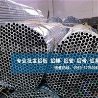 进口无缝铝管 A6063铝管厂家
