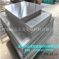 1070纯铝板