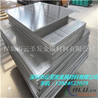 1050花纹铝板