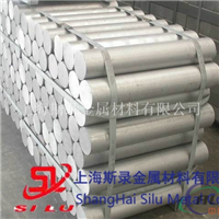 3.1305铝管