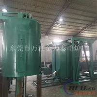 立式圆形铝合金固溶炉铝合金淬火炉