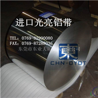 进口铝卷 6063铝卷价格