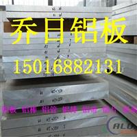 优惠AA7075铝板铝棒,7075铝板中厚铝板