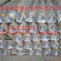 漢中優質鋁無縫管,擠壓鋁管廠家