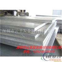 6061拉伸铝板