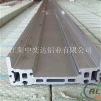 江苏大截面工业铝型材供应18961616383