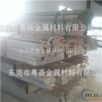 优质国标6063铝排 6061T6压花铝板
