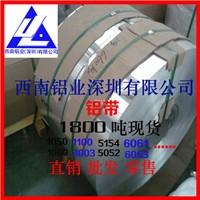 5052h32铝带环保铝箔纸 7005铝带批发