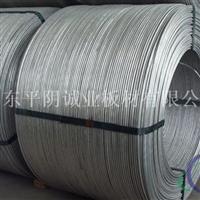 铝线、高纯度铝线、