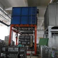 立式方形铝合金固溶炉立式方形铝合金淬火炉