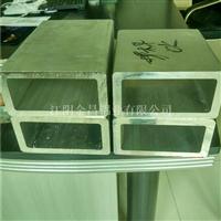 3003材质铝材