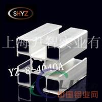 4040系列 铝型材厂家   轻型支架铝型材