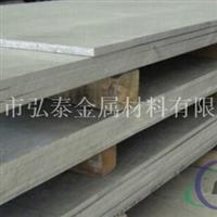 1100氧化铝板
