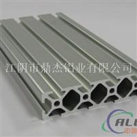 工业铝挤压产品研发制造商 铝型材挤压成品