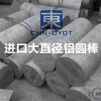 进口6063铝棒 高耐磨铝棒