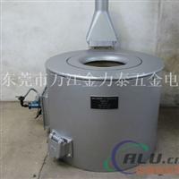 天然气熔化炉