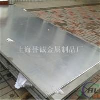 西南铝 3003高精密耐腐蚀铝合金板、价格优