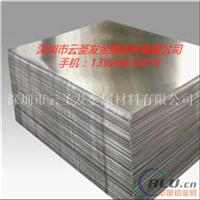 6063彩色铝板