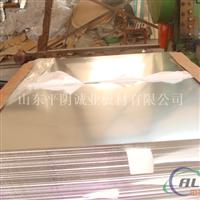 铝板、铝卷板、锅炉板、锅炉铝板