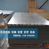 进口超厚铝板价格 AA6063铝板厂家