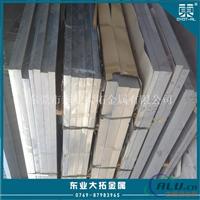 美國進口5005鋁板 5005鋁合金行情價