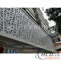 厂家直销雕刻造型铝单板 幕墙烤漆铝板
