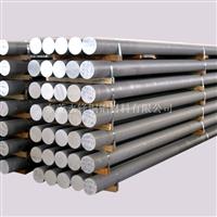 铝棒耐侵蚀6061铝棒厂家