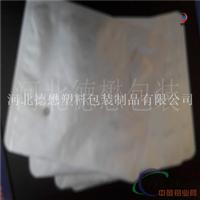 防静电铝箔袋设计铝箔复合包装袋生产厂家