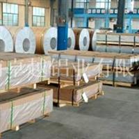山东5A02铝合金板超宽合金铝板