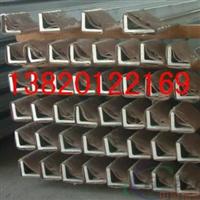 呼和浩特7075铝无缝管,挤压铝管厂家