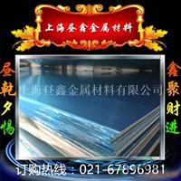 进口LD30超平铝板 6061T6铝板