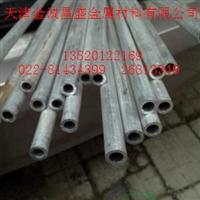 鞍山7075铝无缝管,挤压铝管厂家