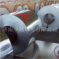 山东铝卷纯铝卷保温铝卷管道保温铝皮