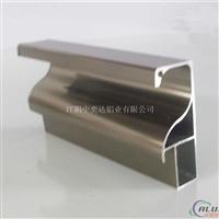 江苏船舶铝型材供应18961616383