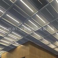 室内吊顶网格铝天花 拉网铝单板外墙装饰