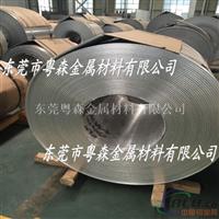河南1060~O态全软铝带 优质2.2mm铝卷供应