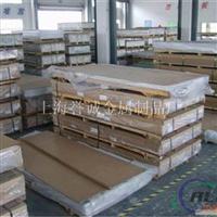 西南铝材质、5056O铝合金用途  品种齐全