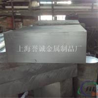 长期销售 铜铝合金2024航空专用铝合金板