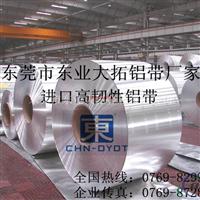 进口铝卷价格 AA6061铝卷