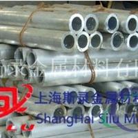 AlMg2Mn0.3铝管
