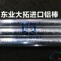 进口铝合金棒 AA6061高硬度铝棒